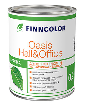 Oasis Hall&Office 2,7 А