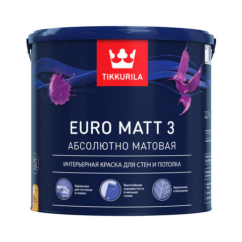 EURO MATT 3 (Евро3) 2.7л. C