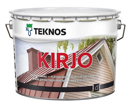KIRJO (кирьё) 0.9л. (3)