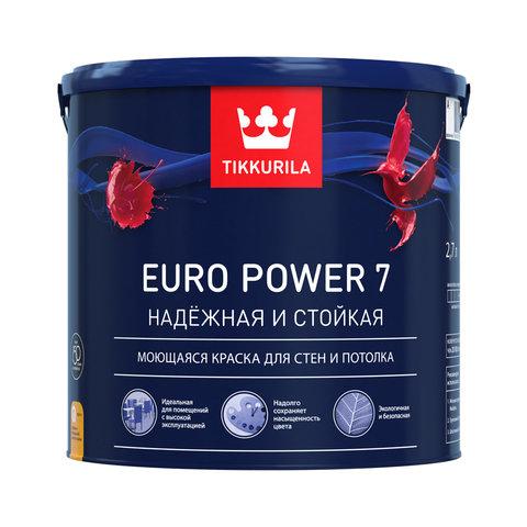 Euro Power 7 (Евро7) 2.7л. C
