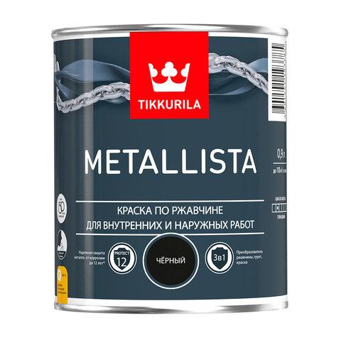 Metallista (Металлиста) 2.5л. C