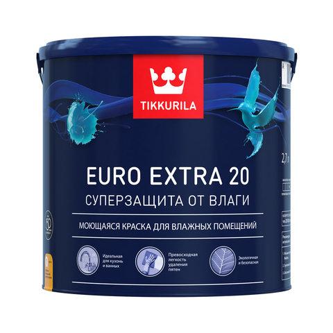 EURO EXTRA 20 (Евро20) 0.9л. C