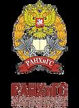 RANEPA_logo.png