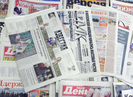 Mirror, Mirror: The State of Journalism in Modern-Day Russia