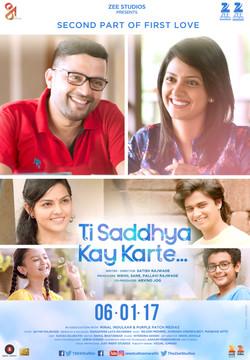 Ti Saddhya Kay Karte