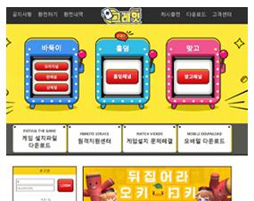그레잇바둑이게임사이트.png