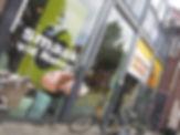 natuurwinkel_refresh02_pui.jpg