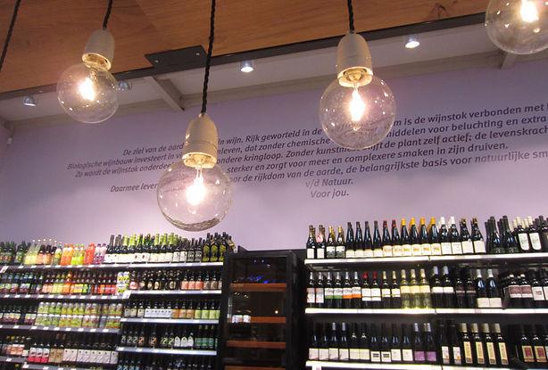 natuurwinkel_refresh02_wijnlights.jpg