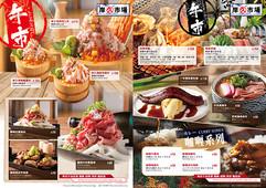 A4_Lunch_02.jpg