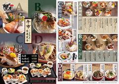 Lunch_menu_417x294mm.jpg