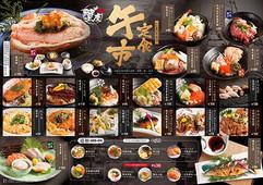 Lunch_set_417x294mm.jpg