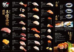 Dinner_menu_417x294mm.jpg
