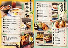 Main_Menu_P4_Tea_A4-01.jpg