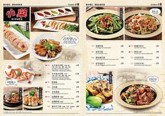 A4_main_menu_preview_P3_P4.jpg