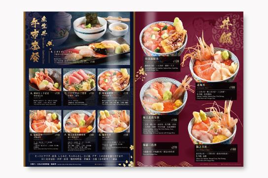 MenuMan_MenuDesign_jp_b03.png