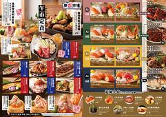Lunch_set_A4-01.jpg