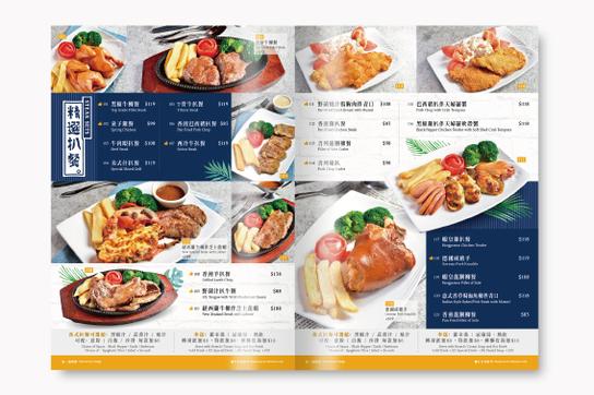 MenuMan_MenuDesign_hk_c04.png