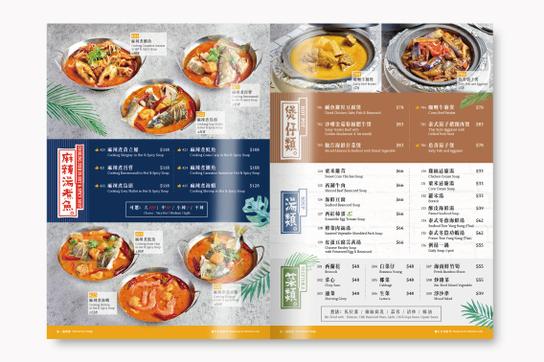 MenuMan_MenuDesign_hk_c03.png