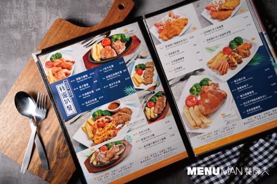 MenuMan_MenuDesign_hk_c01.png