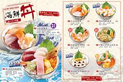 Main_Menu_P1&2_Seafood_Don_210x280mm-01.
