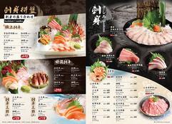 Main_Menu_P3_SashimiSet_P12_Ramen_A3-02.