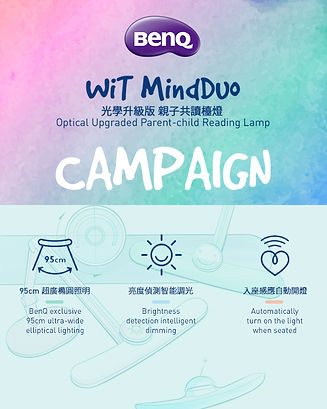 benq_minduo_campaign_01.jpg
