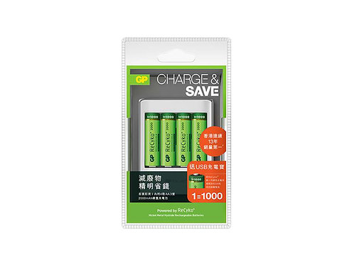 "GP ReCyko+ ""CHARGE & SAVE"" Bundle Pack (800mAh)"