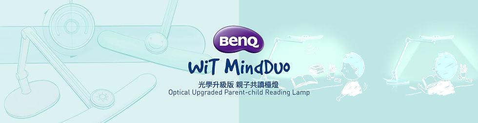 benq_mindduo_banner_01.jpg