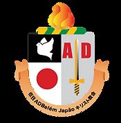 adb logo.png