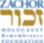 Zachor Logo.png