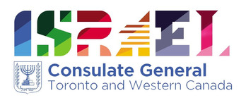 Israel+Consulate+General+Toronto+and+Wes