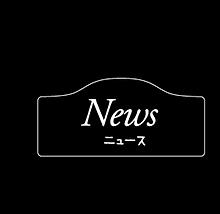 tag-news.png