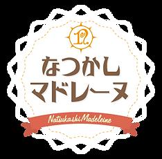 sp_natuskashi_logo.png