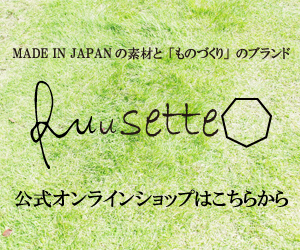banner_ruusette_onlineshop.png