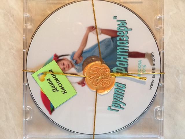 DVD диск с нанесением