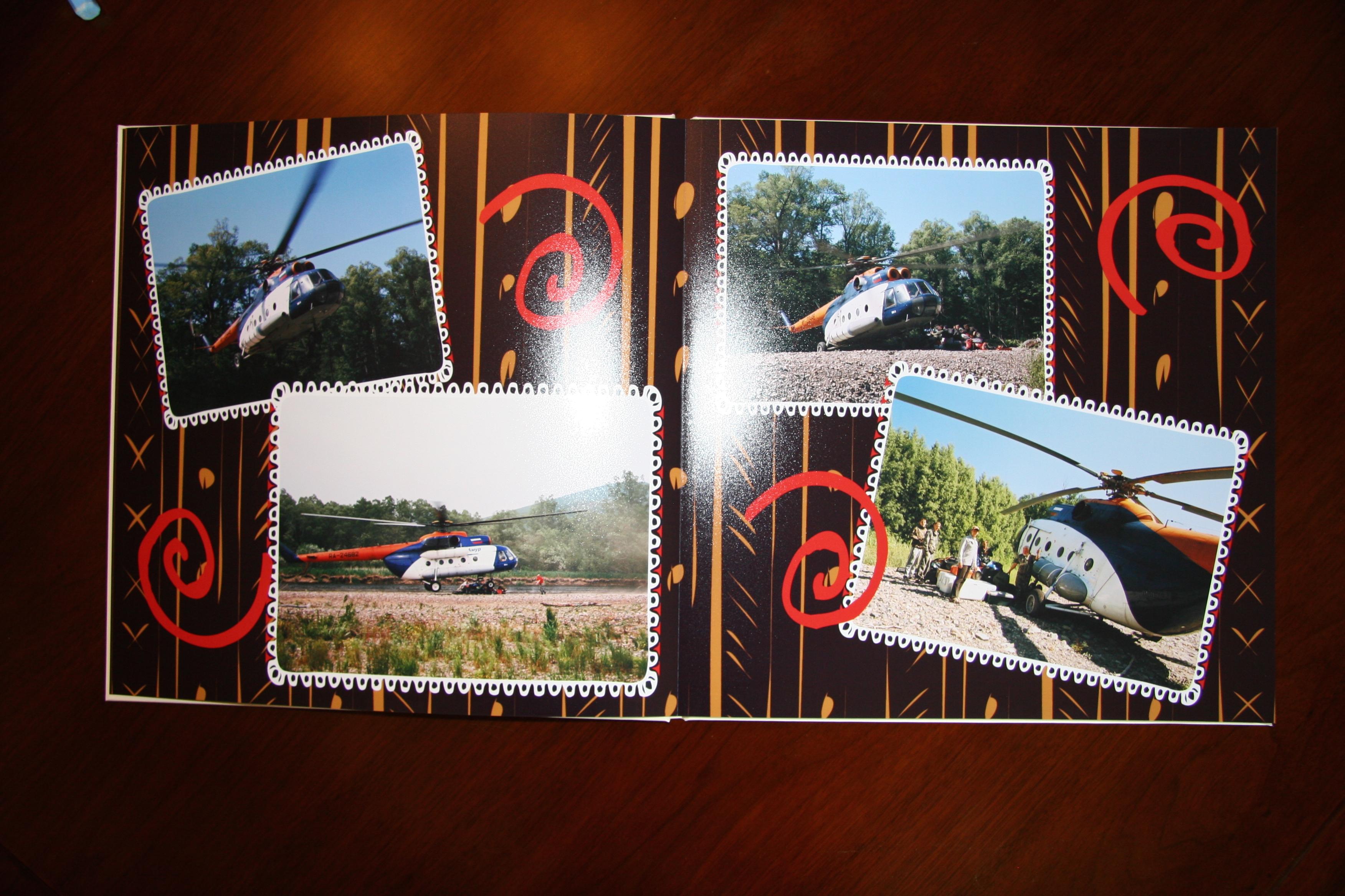 Книга-фотоальбом