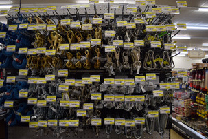 Chain Hardware and Accessories