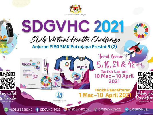 SDG VIRTUAL HEALTH CHALLENGE