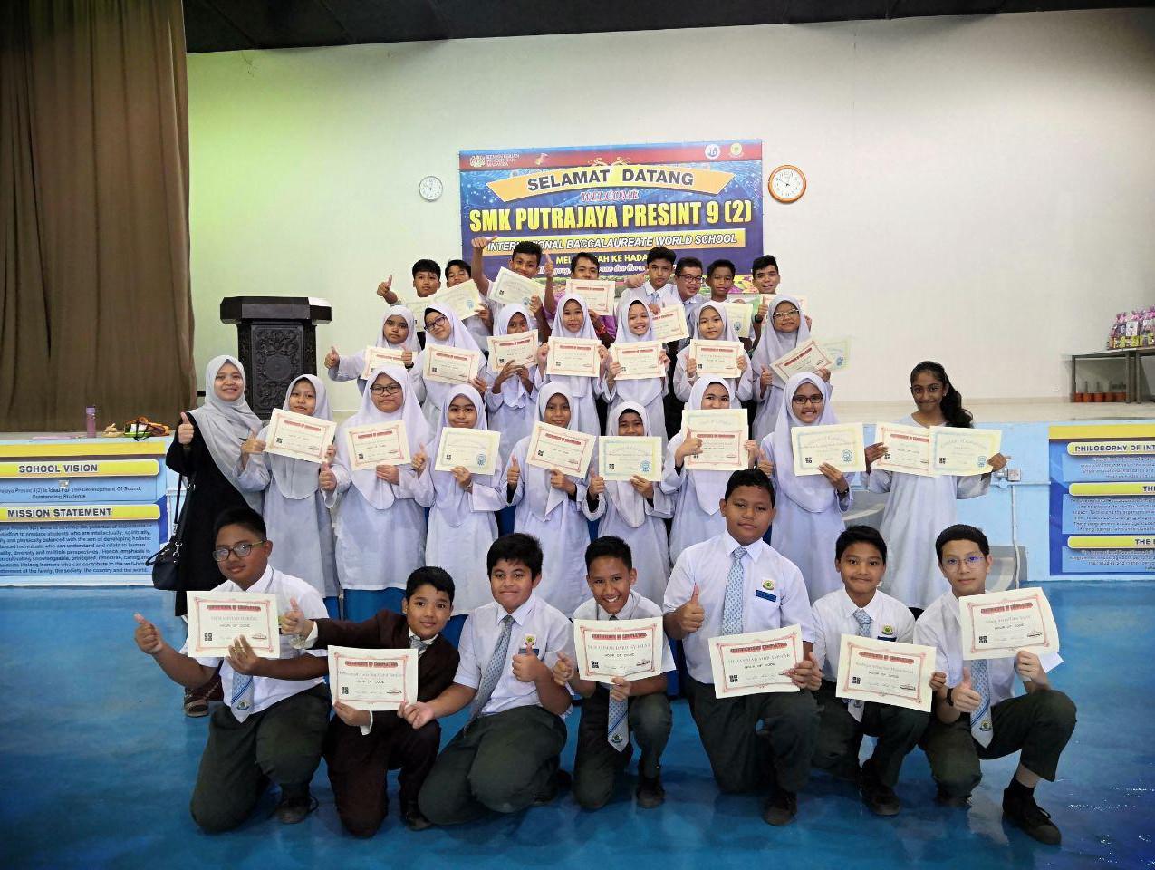 SMK Putrajaya Presint 9(2) (1)