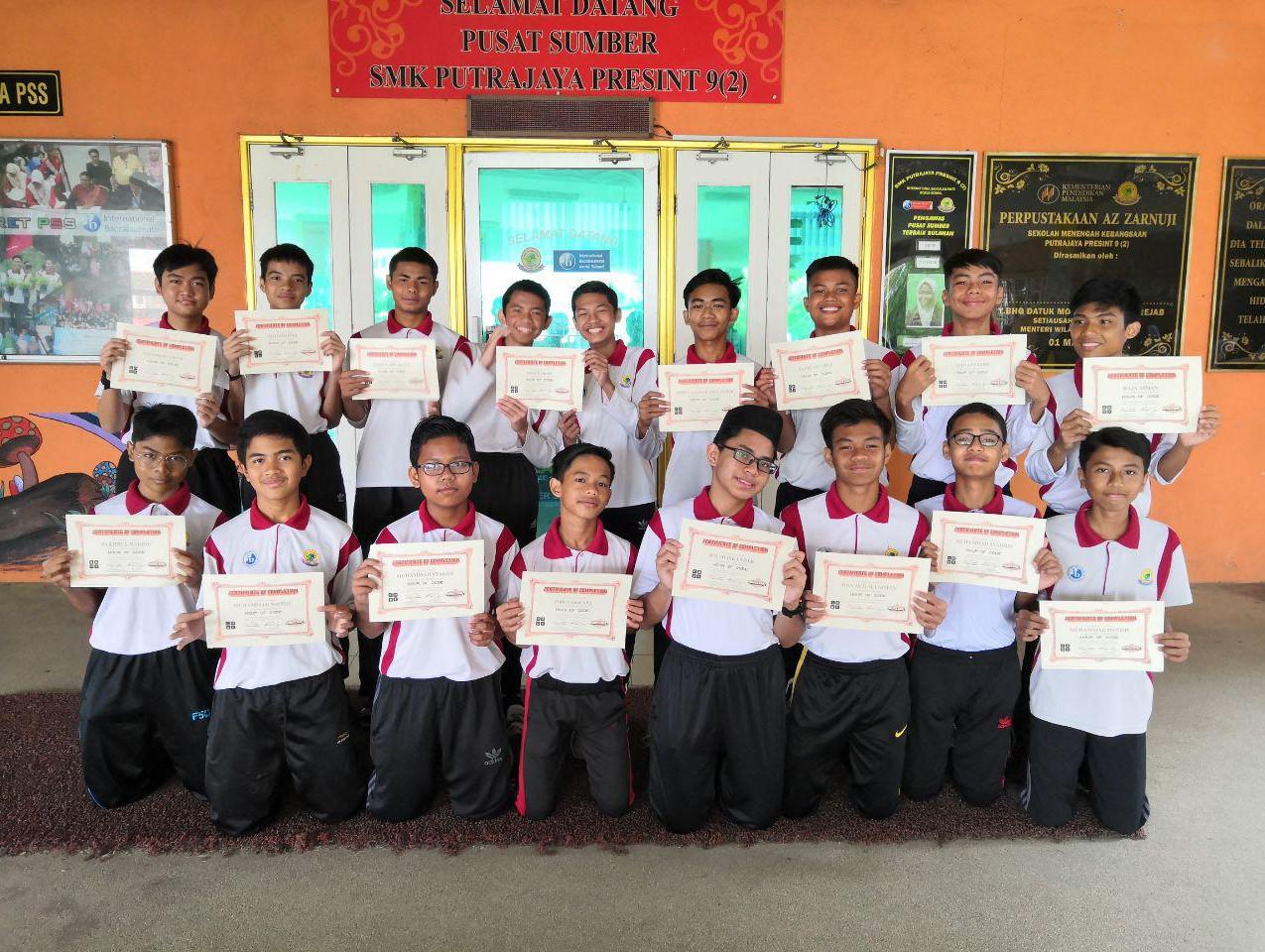 SMK Putrajaya Presint  9(2)