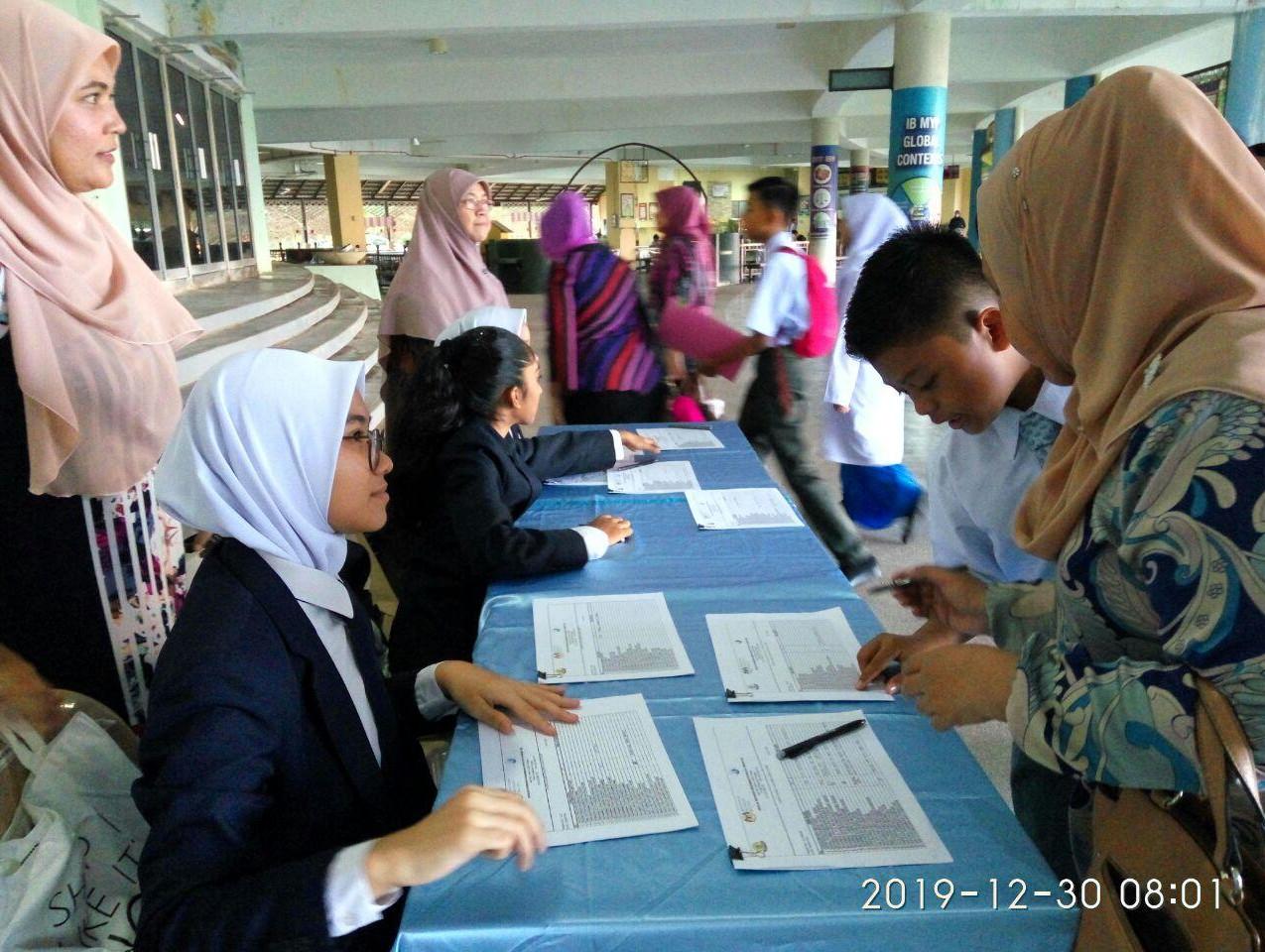 Bahagian pendaftaran
