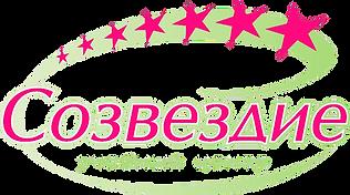 """Учебный цнтр """"Созвездие"""""""
