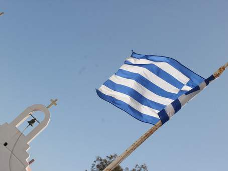 Greece - an alternative perspective