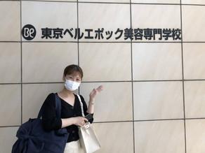 🐑東京ベルエポック美容専門学校🏫