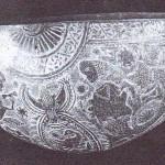 Watrama-kalebas-150x150.jpg