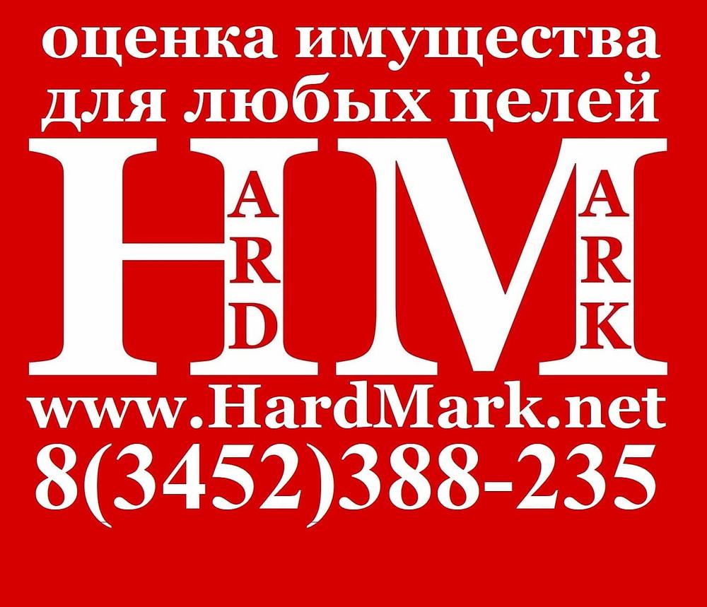Оценка оружия для нотариуса в Муравленко