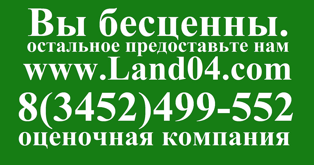 Оценка для Домклик, оценка для ипотеки Домклик в Тюмени, Оценка квартиры Домклик тюмень