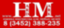 Оценка квартиры в Тюмени, оцена для сбербанка в Тюмени, оценка для запсибкомбака, оценка для Газпромбанка