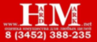 оценка для суда, оценка для суда Тюмень, оценка квартиры для суда, оценка дома для суда, оценка автомобиля для суда Тюмень, оценка земли для суда, оцека участка для суда, оценка суд Тюмень, оценка недвижимости для суда, оценка собственности для суда, оценка имущества для суда