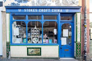 Stokes_Croft_area_297.jpg